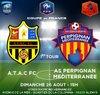 COUPE DE FRANCE - PREMIER TOUR - ATAC (D1) - ASPM (R2) - AS Perpignan Méditerranée ASPM
