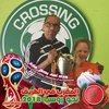 Rusa Crossing