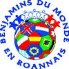 logo du club association benjamin du monde