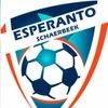 logo du club Esperanto Universal Schaerbeek