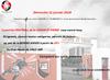 21 JANVIER 2018- VALY HIR -18H - POT DE BONNE ANNEE - Légion Saint Pierre