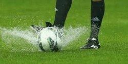 ARRETE MUNICIPAL A PLEUCADEUC 18 MARS 2018 - Pas de match à domicile ce week-end