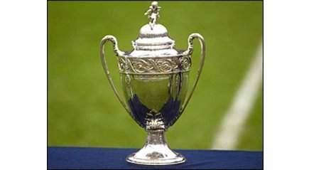 Actualit 7eme tour de la coupe de france photo n 1 club football bondoufle amical club - Resultat coupe de france 7eme tour ...