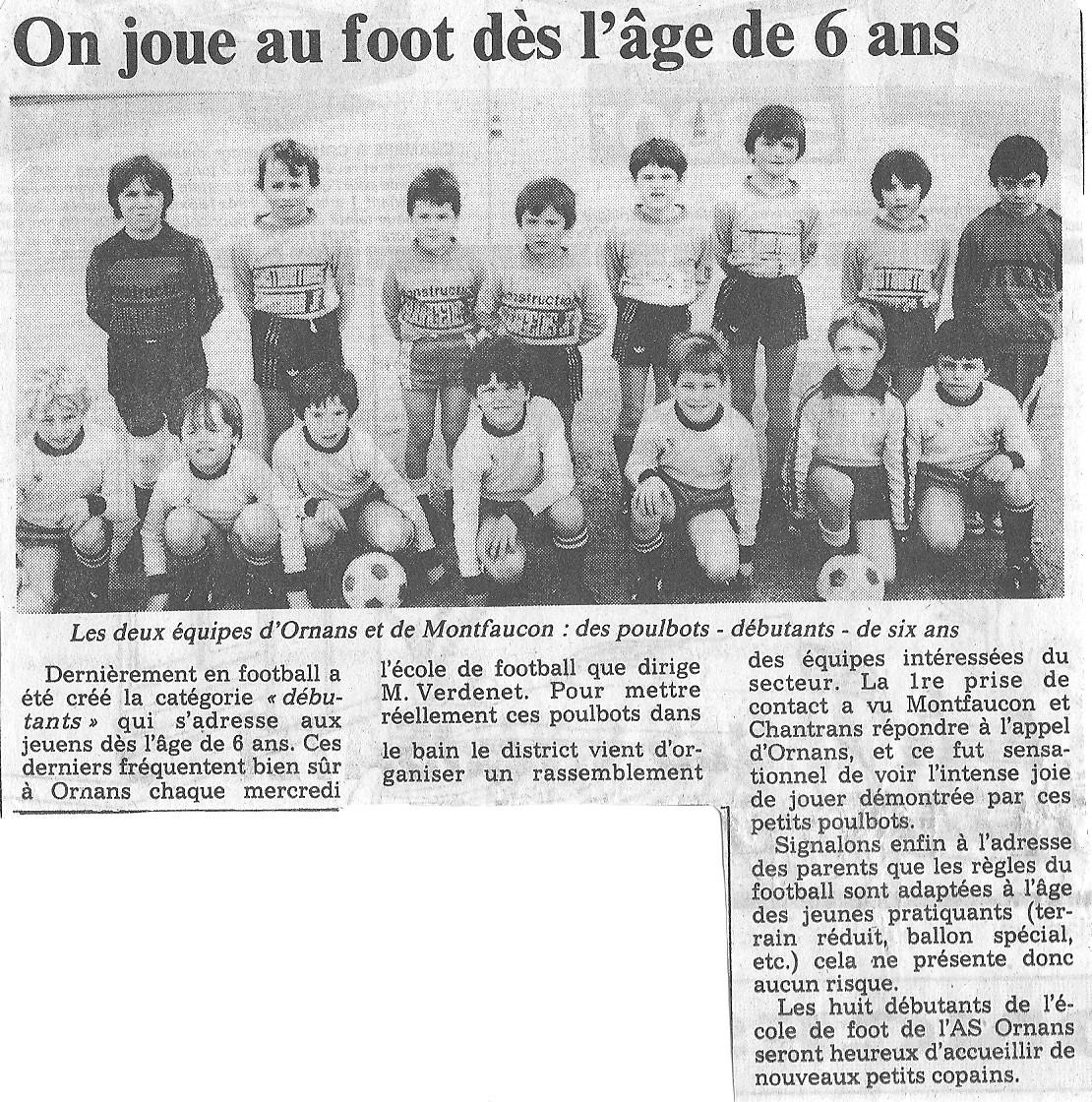 1985 - On joue au foot dès l'âge de 6 ans
