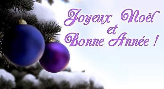 Image result for joyeux noel et bonne annee 2017