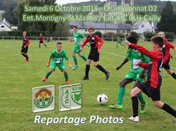 Entente Montigny-St Martin / Entente U15AJC-Cailly : 0-8 (le 06/10/2018) - AMICALE JOSEPH CAULLE BOSC LE HARD