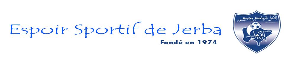 Espoir Sportif de Jerba : site officiel du club de foot de Midoun, Djerba - footeo