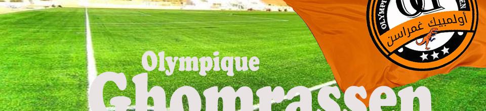 olympique ghomrassen : site officiel du club de foot de Ghomrassen - footeo