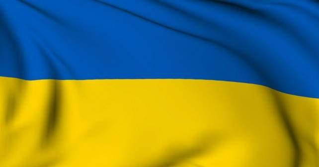 Cenon U13 / Ukraine